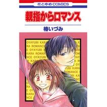 アニメ/ゲーム